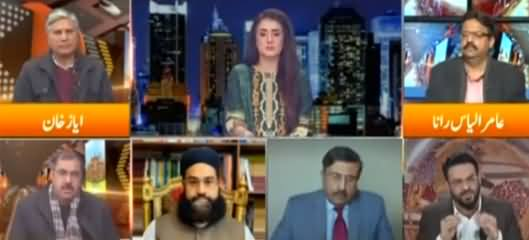 Express Experts (PDM Rally Outside ECP) - 19th January 2021