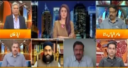 Express Experts (PDM's Narrative, PTI Strategy) - 26th October 2020