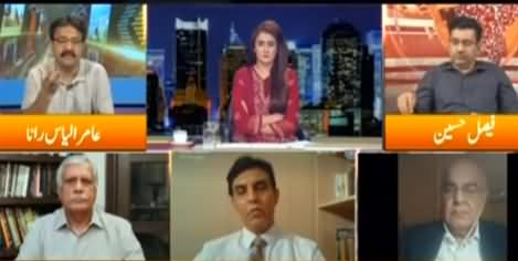 Express Experts (Performance of PTI Govt) - 26th August 2021