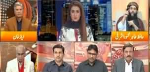 Express Experts (PM Imran Khan's Efforts Against Inflation) - 10th February 2020