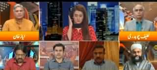 Express Experts (PM Imran Khan Takes Another Big Action) - 6th April 2020