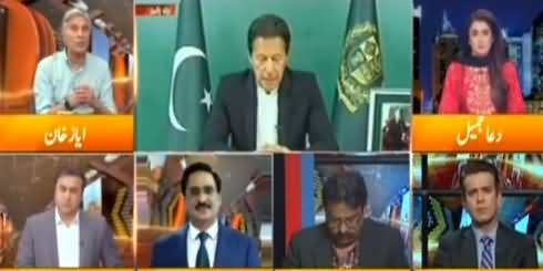 Express Experts (PM Imran Khan To Face Confidence Vote) - 4th March 2021