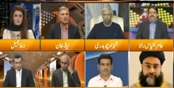 Express Experts (PMLN Again in Big Trouble) - 26th November 2019