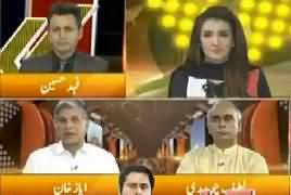 Express Experts (PMLN Campaign Without Nawaz Sharif) – 26th June 2018
