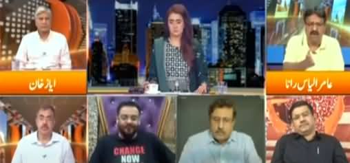 Express Experts (PMLN, PPP United in Azad Kashmir) - 3rd August 2021