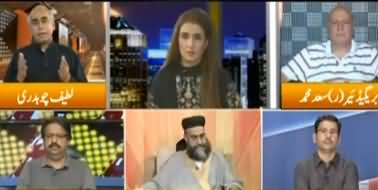 Express Experts (Police Reforms, Kashmir Issue) - 9th September 2019