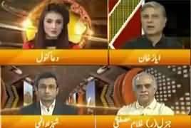 Express Experts (PTI Aur MQM Ki Pehli Muhabbat) – 27th September 2017