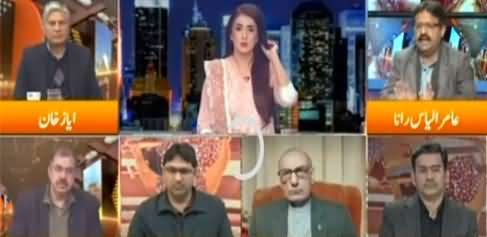 Express Experts (PTI Foreign Funding Case) - 20th January 2021