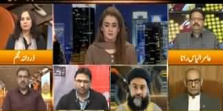 Express Experts (PTI Government vs PMLN) - 15th November 2019