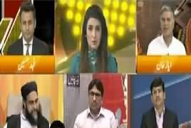 Express Experts (PTI Vs Grand Opposition) – 7th August 2018