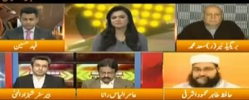 Express Experts (PTI Wants Legislation) - 5th December 2018