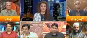Express Experts (Punjab Hakumat Ne Bhi Lockdown Kar Dia) - 23rd March 2020
