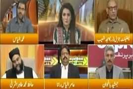 Express Experts (Punjab Mein Hakumat Ke Liye Joor Toor) – 28th July 2018