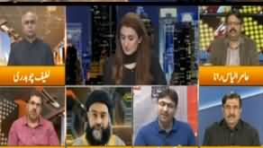 Express Experts (Riasat e Madina Ke Dawe) - 10th November 2019