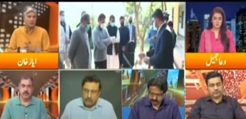 Express Experts (Rigging Allegations in AJK Elections) - 27th July 2021