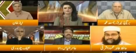 Express Experts (Saudi Arab's Investment in Pakistan) - 13th February 2019