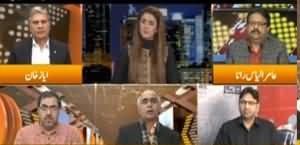 Express Experts (SC Detailed Verdict on COAS Extension) - 16th December 2019