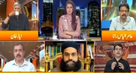 Express Experts (Severe Heat And Load Shedding) - 9th June 2021