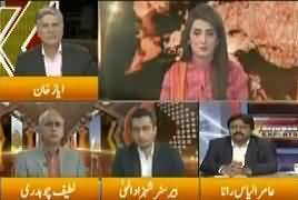 Express Experts (Shahbaz Sharif Acting Head of PMLN) – 27th February 2018