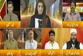 Express Experts (Shahbaz Sharif Ki PTI Per Tanqeed) – 16th May 2018