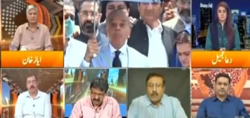 Express Experts (Shahbaz Sharif Visits Karachi) - 30th August 2021