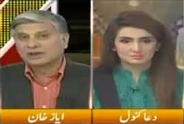 Express Experts (Shahbaz Sharif Will Be New PMLN Leader?) – 26th February 2018
