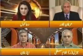 Express Experts (Sharif Family Aur Ehtasab Adalatein) – 25th September 2017