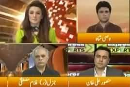 Express Experts (Sharif Family Ka Ehtasab Ya VIP Protocol) – 10th October 2017
