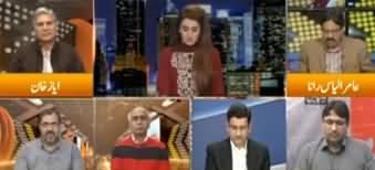 Express Experts (Shehbaz Sharif's Big Announcement) - 4th December 2019