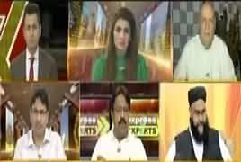 Express Experts (Should Imran Khan Listen Raza Rabbani's Advice) – 3rd September 2018