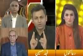 Express Experts (Supreme Court Verdict Against Nawaz Sharif) – 21st February 2018