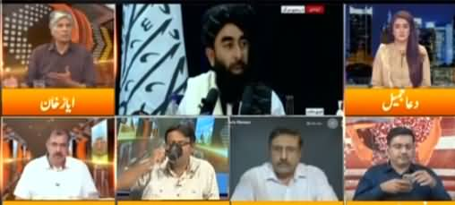 Express Experts (Taliban's Efforts For Govt Formation) - 24th August 2021