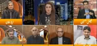 Express Experts (Tension Between Govt & Opposition) - 1st January 2020