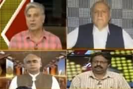 Express Experts (Trump Talks to PM Khan & Modi) – 20th August 2019