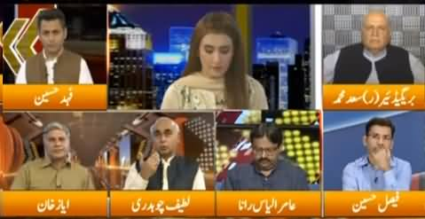 Express Experts (Turning Points of Maryam's Politics) - 17th September 2019