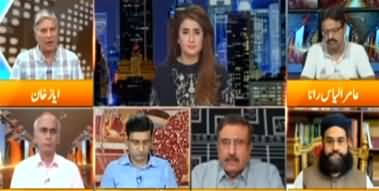 Express Experts (Uzair Baloch JIT Public) - 6th July 2020