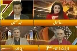 Express Experts (When Will Nawaz Sharif Come Back?) – 30th October 2017