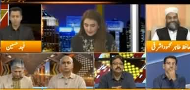 Express Experts (Why Opposition Criticizing PM Imran Khan's Speech) - 30th September 2019