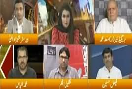 Express Experts (Will PTI Make New Province) – 11th August 2018