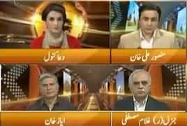 Express Experts (Will Sharif Family Come Back?) – 20th September 2017