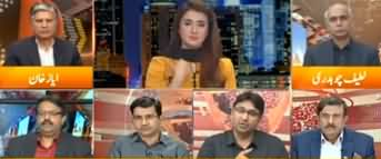 Express Experts (Will Shehbaz Sharif Come Back?) - 24th February 2020