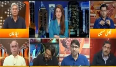 Express Experts (Yaum e Istehsal e Kashmir) - 5th August 2020
