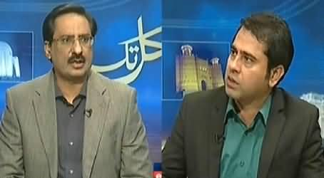 Express News (30th November Special Transmission) 9PM to 10PM - 30th November 2014