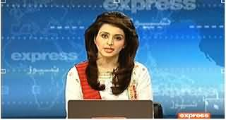 Express News 9pm Bulletin - 10th July 2014
