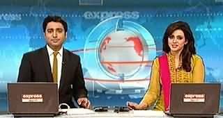 Express News 9pm Bulletin - 11th August 2014