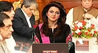 Express News 9pm Bulletin - 11th July 2014
