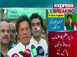 Express News 9PM Bulletin - 11th June 2016