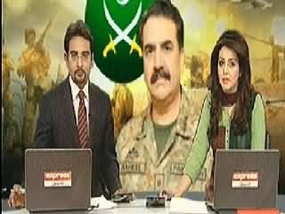 Express News 9pm Bulletin – 12th April 2014