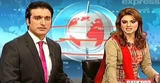 Express News 9pm Bulletin - 12th July 2014
