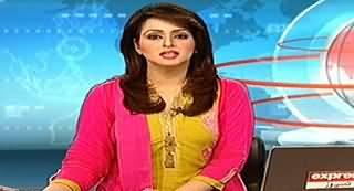 Express News 9PM Bulletin – 12th September 2014